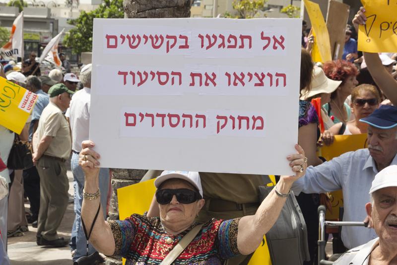 מחאת הגימלאים (צילם: דן בר-דוב)