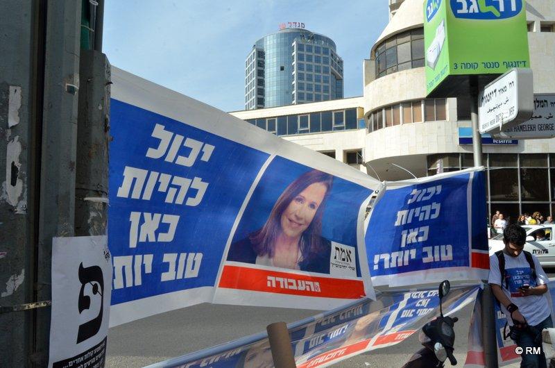 העבודה לקראת בחירות 2013 (צילם: רפי מיכאלי)